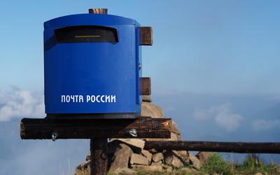«Почта России» будет оцифровывать корпоративную переписку