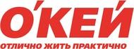 О'КЕЙ, Сеть гипермаркетов