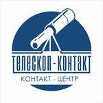 ООО Телескоп-контакт