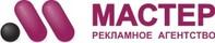 Работа в компании «Мастер. ООО» в Москве