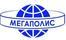 Работа в компании «Мегаполис» в Барнауле