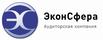 Работа в компании «Эконсфера, ООО» в Москве