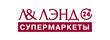 Работа в компании «Лэнд» в Санкт-Петербурге