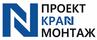 Работа в компании «ООО ПроектКранМонтаж» в Санкт-Петербурге