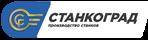 Работа в компании «ПКФ СТАНКОГРАД» в Челябинске