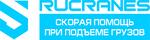 Работа в компании «Рукрейнз» в Москве