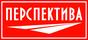 Работа в компании «Перспектива» в Полярном