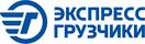 Работа в компании «Экспресс грузчики кубань» в Краснодаре