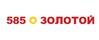 Работа в компании «585, Золотой» в Челябинске