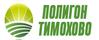 Работа в компании «Полигон тимохово» в Красногорске