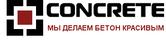 Работа в компании «ТСК Конкрит» в Екатеринбурге