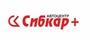 Работа в компании «Сибкар+» в Нефтеюганске