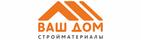 Работа в компании «Ваш Дом» в Ростове-на-Дону
