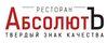 """Работа в компании «""""Абсолютъ""""» в Нижнем Новгороде"""