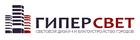 Работа в компании «ГИПЕРСВЕТ ПРО» в Калуге