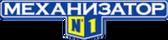 """Работа в компании «ООО """"МЕХАНИЗАТОР №1""""» в Кирове"""