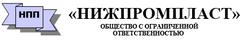 Работа в компании «ООО Нижпромпласт» в Нижнем Новгороде