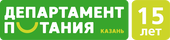"""Работа в компании «АО """"Департамент продовольствия и социального питания г. Казани""""» в Казани"""