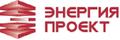 Работа в компании «Энергия Проект» в Костроме