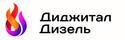 Работа в компании «Digital Diesel» в Москве