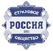 Россия ОСАО