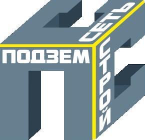 """СК """"ПодземСетьСтрой"""""""