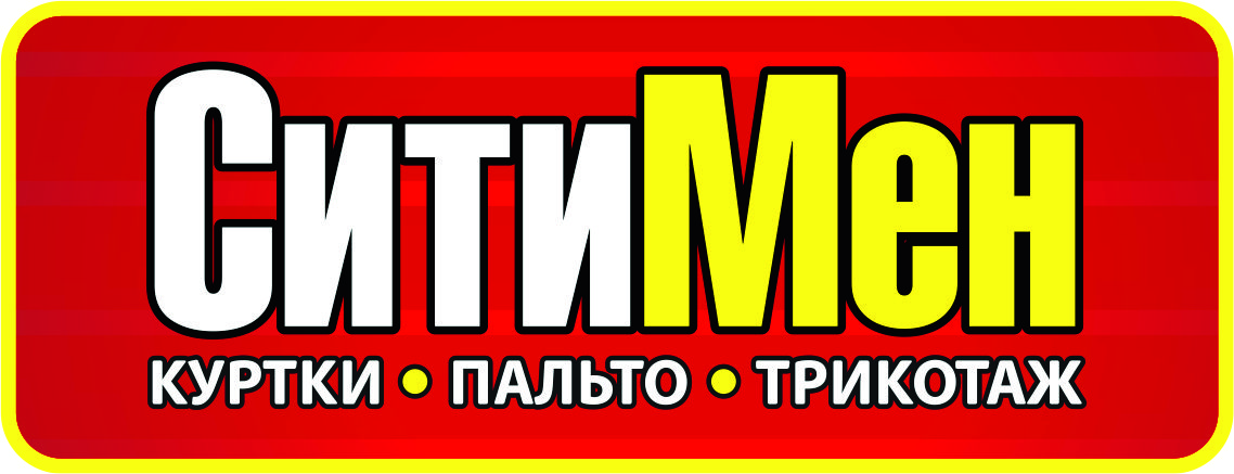 "Магазин мужской одежды ""СитиМен"""