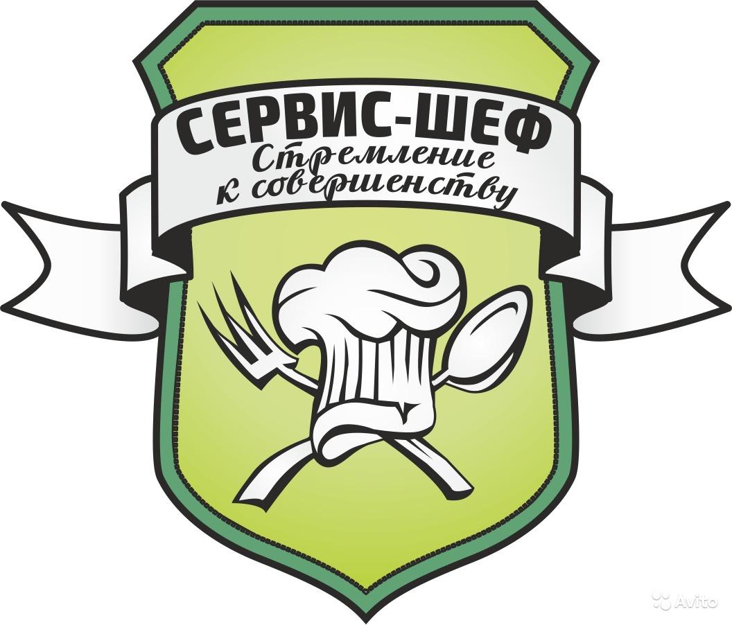"""ООО """"Сервис-шеф"""""""