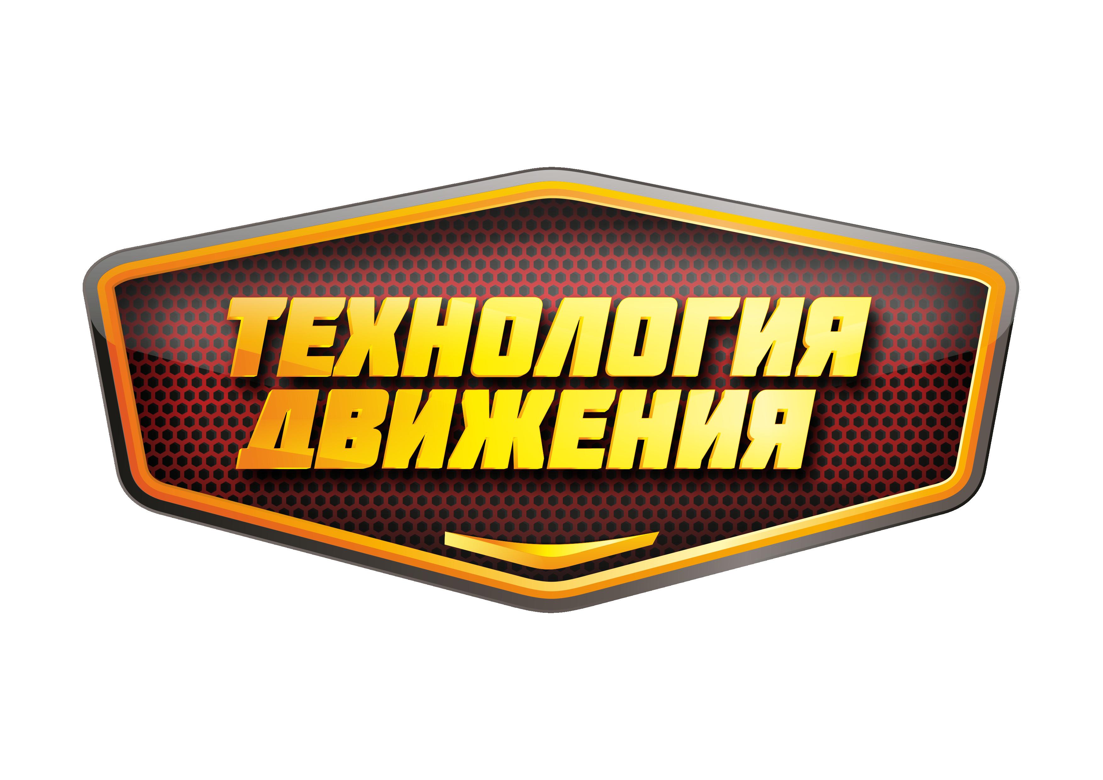 "ООО ""Технология Движения"""