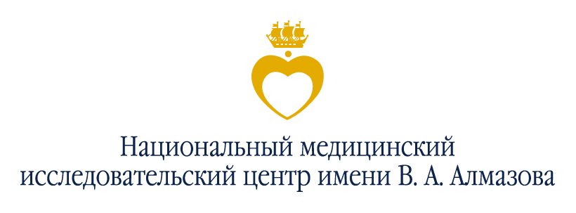 "ФГБУ ""НМИЦ им. В.А.Алмазова"" Минздрава России"