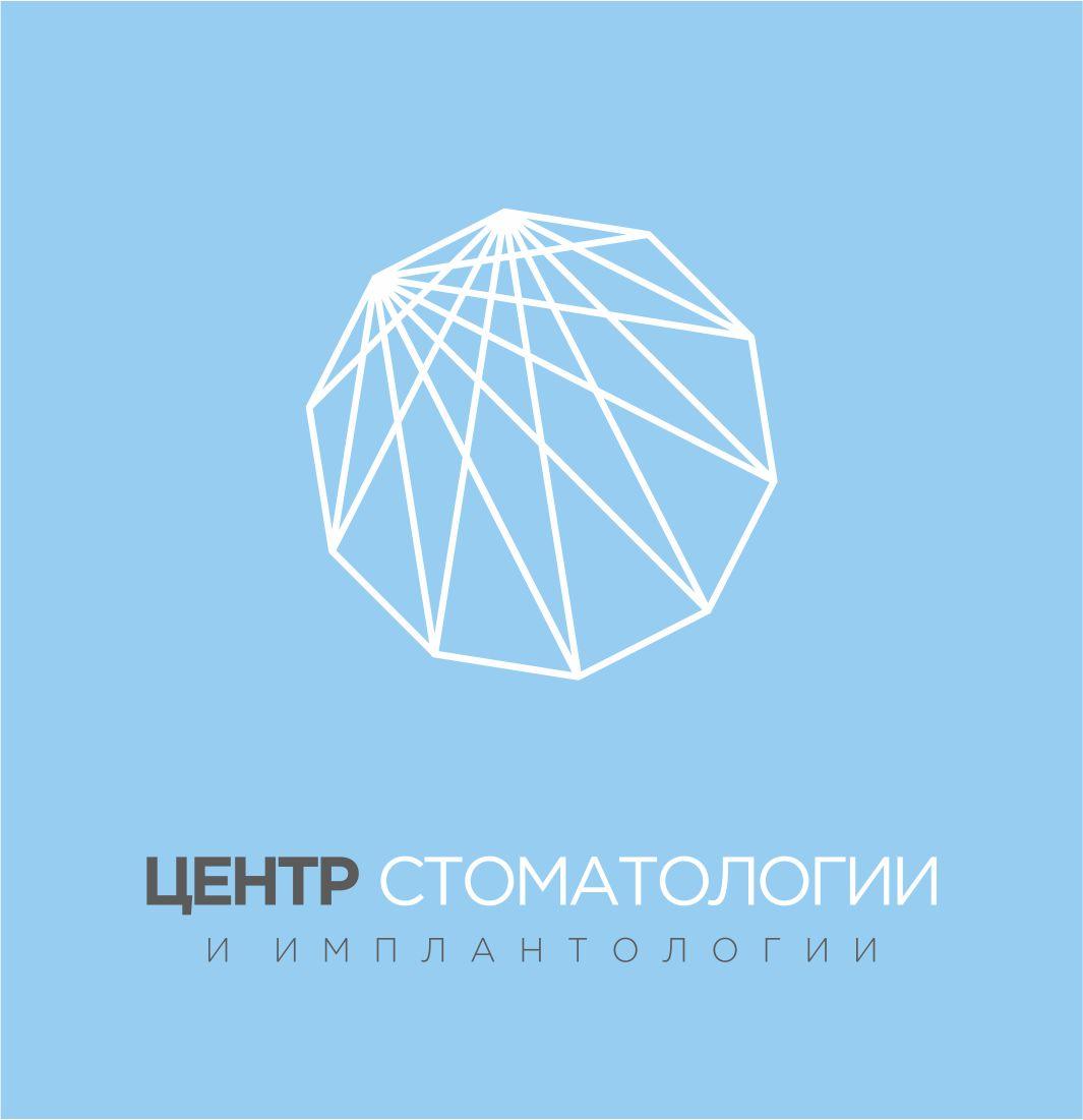ООО Центр Стоматологии и Имплантологии