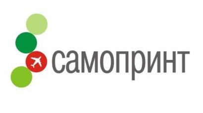 ООО Самопринт