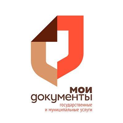 МФЦ Алтайского края