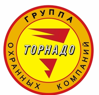 "Группа охранных компаний  ""Торнадо"""
