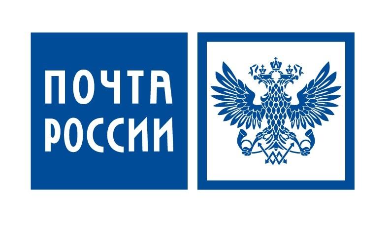 Почта России, ФГУП (Северо-Запад)