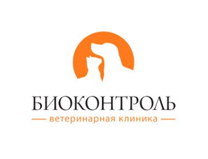 Биоконтроль, ООО