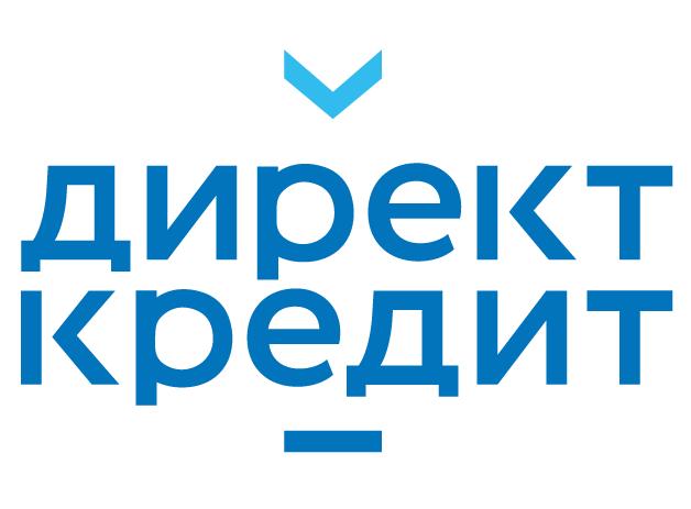 Директ Кредит, ООО