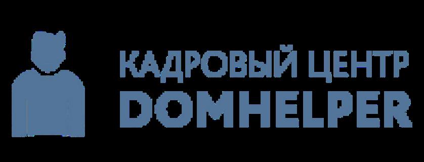 DOMHELPER, ООО