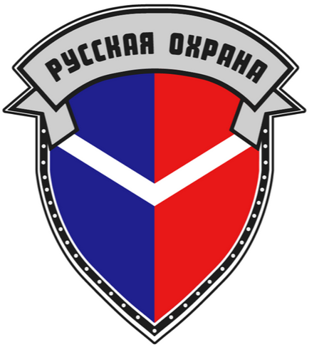 ГКБ Русская Охрана