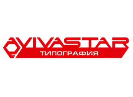 Вива-Стар