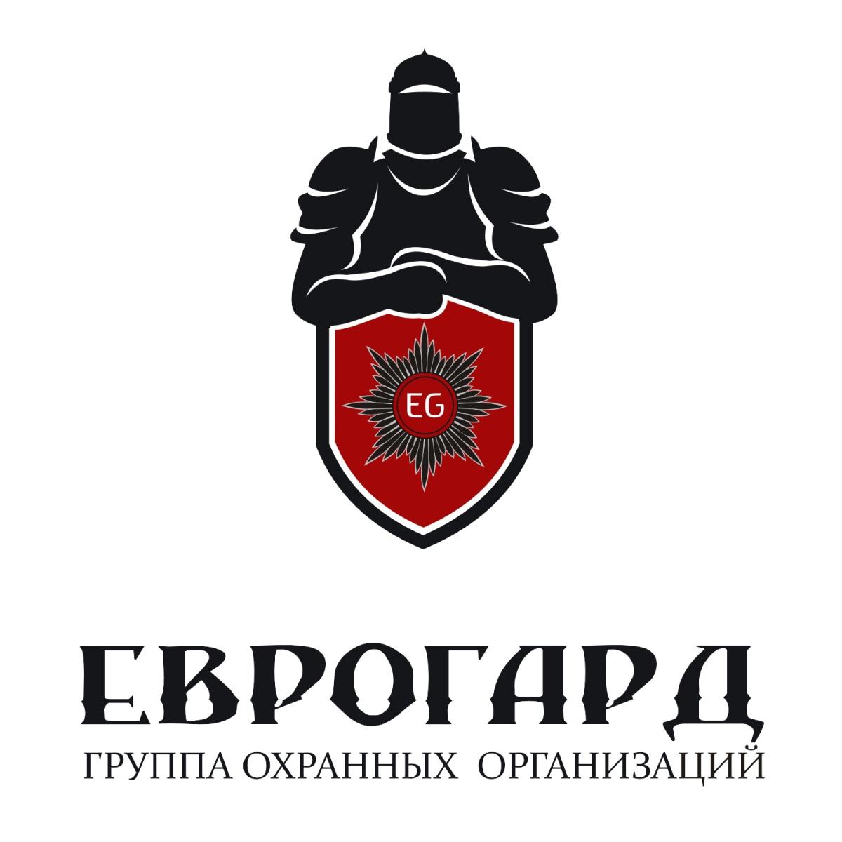 """ООО """"ОО Еврогард"""""""