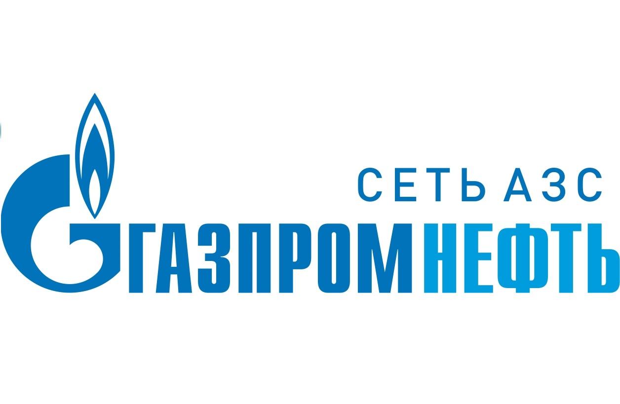 """Сеть АЗС """"Газпромнефть"""""""