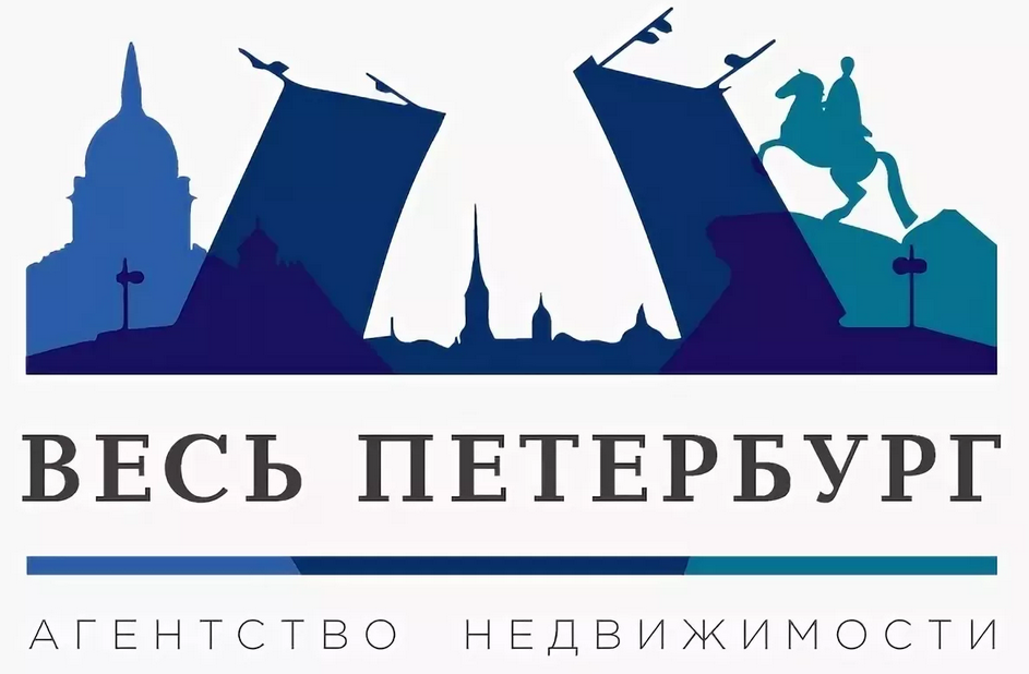 "Агентство недвижимости ""Весь Петербург"""