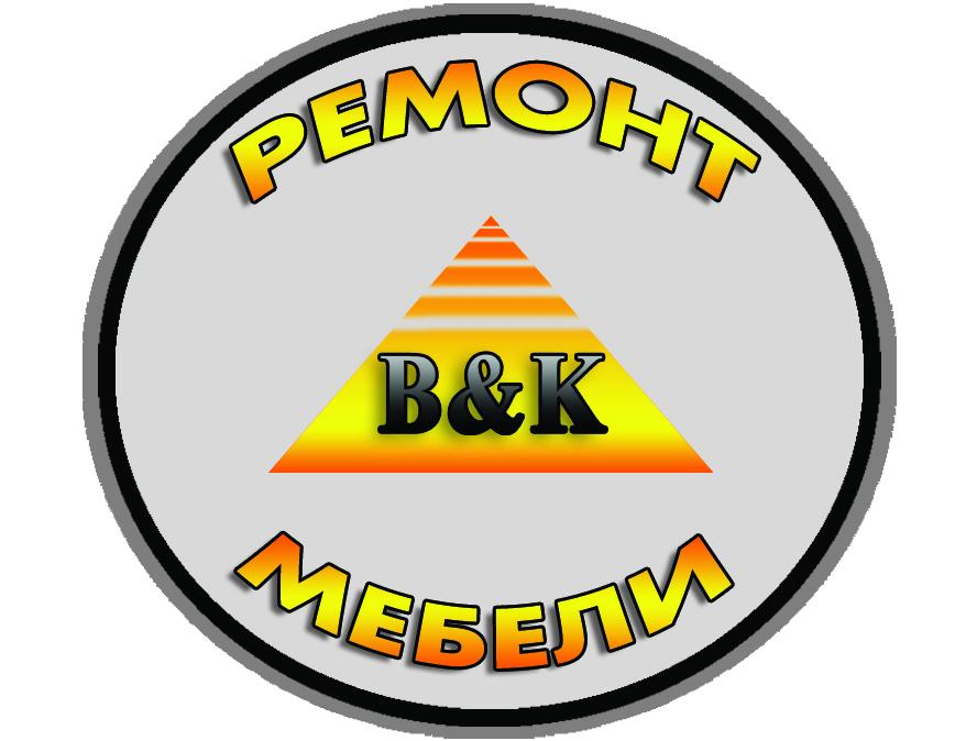 РЕМОНТ МЕБЕЛИ, ООО