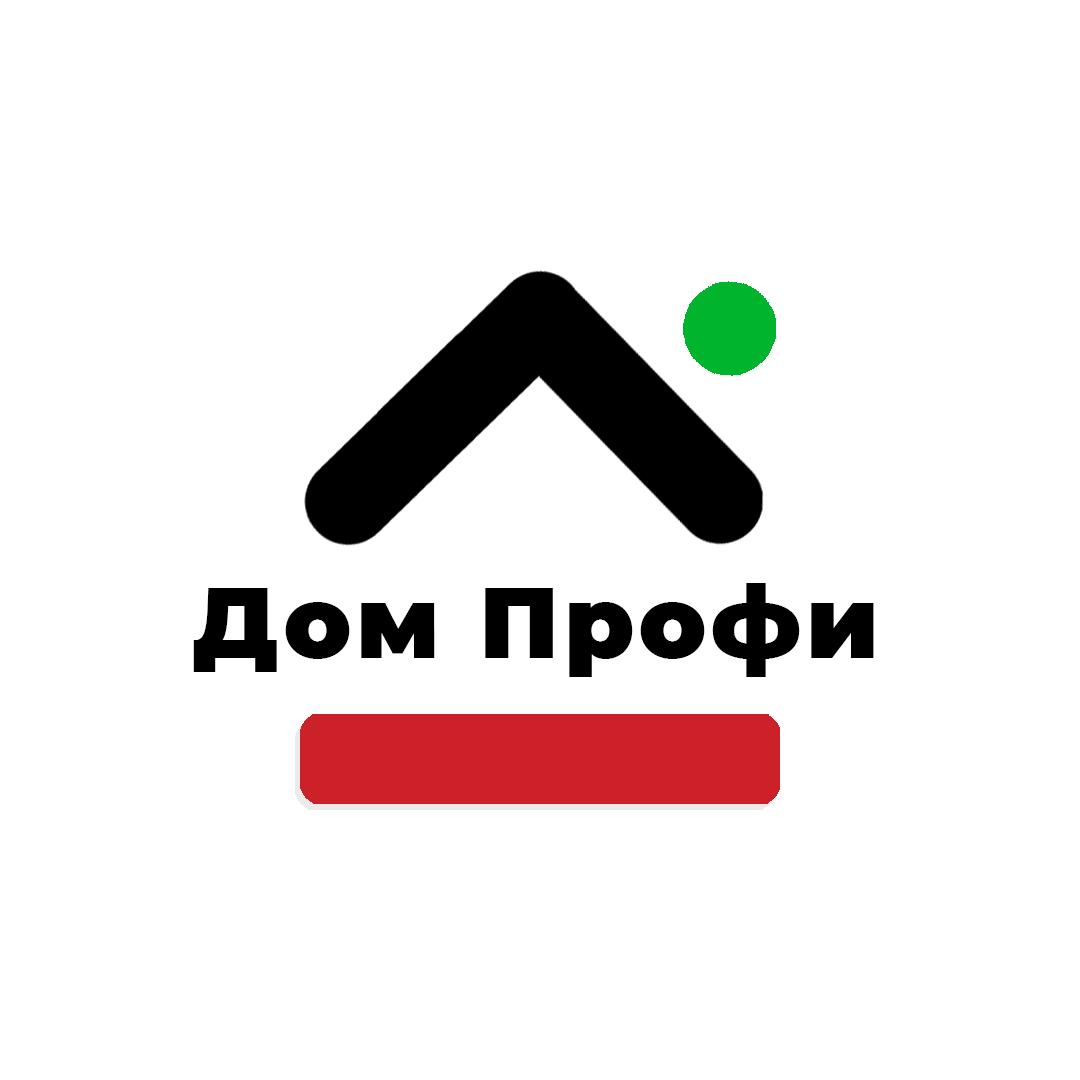ДомПрофи