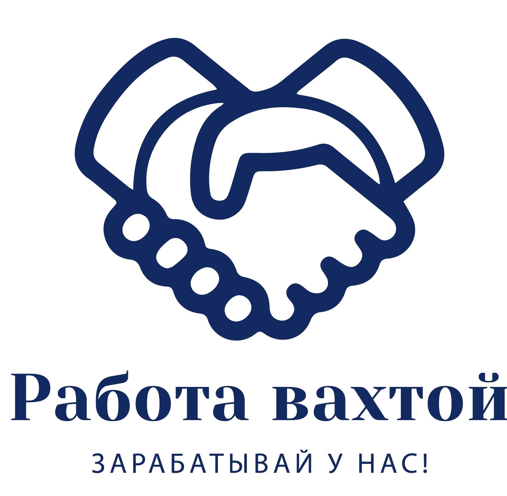 """ООО """"Работа вахтой"""""""