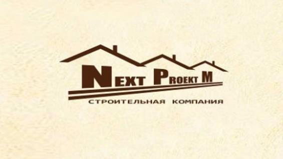 Нэкст-Проект М