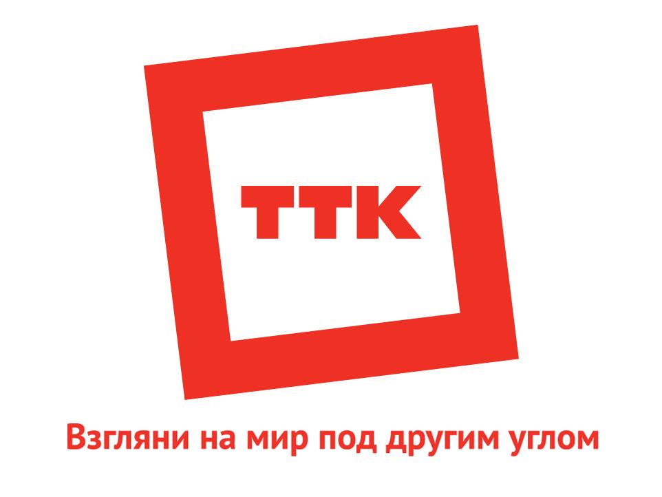 Зап-СибТранстелеком