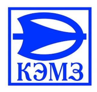 Калужский электромеханический завод, АО