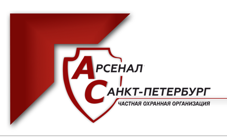 "ЧОО ""Арсенал Санкт-Петербург"""